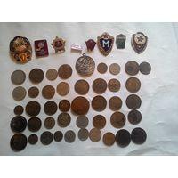 Монеты часы новогодние игрушки ссср