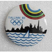 Таллин 80. 22-я Олимпиада 1980 г. #0255