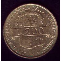 200 Лир 1996 год Италия Академия