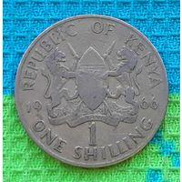 Кения 1 шиллинг 1966 года