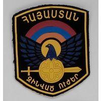 Армения, Вооруженные Силы-1