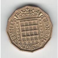Великобритания 3 пенса 1967 года. Состояние aUNC!