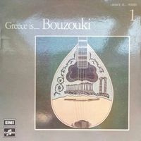 Greece Is....Bouzouki  1973, EMI, LP, VG+, Greece