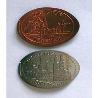 Жетоны сувенирные BURG SATZVEY MECHERNICH Германия и GRUSS AUS ZURICH Швейцария. Одним лотом.