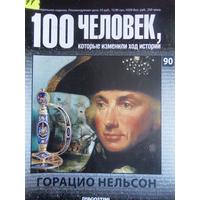 DE AGOSTINI 100 человек которые изменили ход истории 90 ГОРАЦИО НЕЛЬСОН