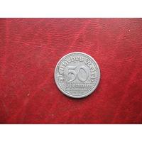 50 пфеннигов 1920 А года Германия