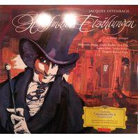 J. OFFENBACH/Hoffmanns Erzahlungen/1964,Germany LP, EX
