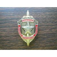 Знак памятный. Ветеран охраны президента. Казахстан. Герб геральдика. Латунь винт.