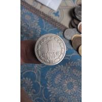 343# 1 динар 1965. югославия