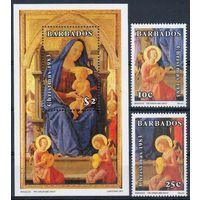 Барбадос 1983 Искусство Живопись Рождество 1бл+2м