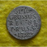 2 гроша 1752 г Редкая Отличная + бонус 2 гроша 1773 г