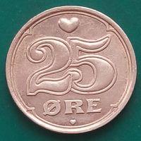 25 эре 2005 ДАНИЯ