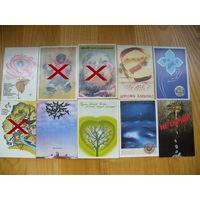 Календарики 1985-1998