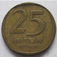 Израиль 25 агорот 5735 (1975) алюминиевая бронза