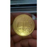 Золотая школьная медаль БССР(1974год)Состояние!!!в родной коробочке,с Рубля,без М.Ц