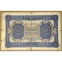 50 пфенигов 1948г 6 цифр -редкая-