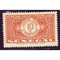 Сенегал. Французская колония. Доплатная марка 10с