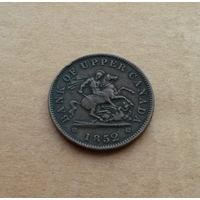 Канада, токен пенни Банка Верхней Канады, 1852 г.