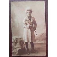 Фото мальчика в черкеске.  До 1917 г. 8.5х13 см.