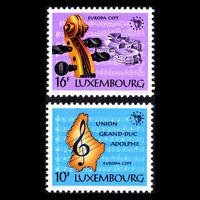 Люксембург-ЕВРОПА \943\- 1985 Мi 1125-1126 MNH