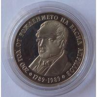 Болгария 5 лева 1989 года. Василий Априлов. Оригинальная капсула. ПРУФ!
