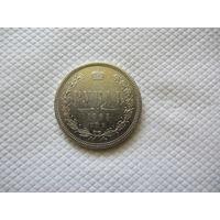 1 рубль 1885 г.