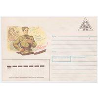 ХМК России с ОМ, Письмо ветерана 1995