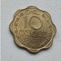 Цейлон 10 центов, 1963 5-3-15