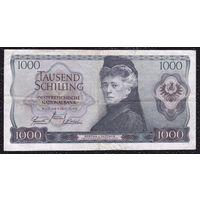 Австрия 1000 шиллингов 1966 года. Большой номинал! Редкость!