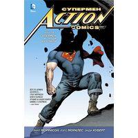 Action Comics. Книга 1. Супермен и Люди из Стали