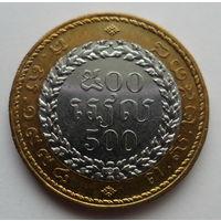 "Камбоджа 500 риелей 1994 ""Герб"""