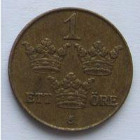 Швеция 1 эре 1942