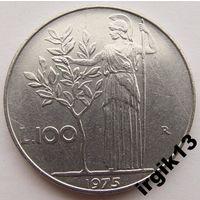 100 лир 1975 года. Италия