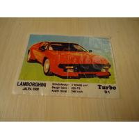 РАСПРОДАЖА ВСЕГО!!! Вкладыш Turbo из серии номеров 51 - 120. Номер 91