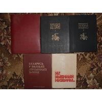 Книги энциклопедического содержания.Цена одной-12 руб.Возможна продажа по одной.