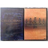 2 DVD Gregorian (лицензия, Германия) Видеоклипы