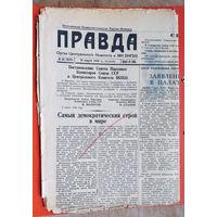 "Газета ""Правда"" 1936 г. 6 и 10 марта. 2 номера. Цена за 1."