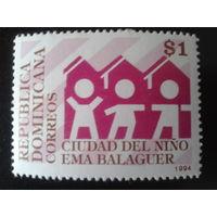 Доминиканская р-ка 1994 детдом, одиночка