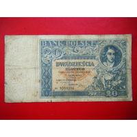 20 злотых 1931г.