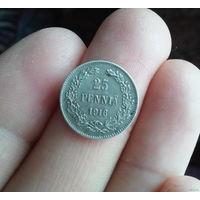 25 пени 1916 год - серебро