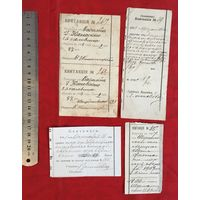 Квитанции 1894-1913 года цена за все