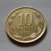 10 песо, Чили 2008 г.