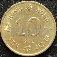 204:  10 центов 1982 Гонконг