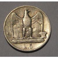 Италия 5 лир 1927 (95)