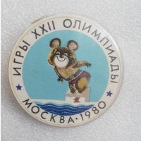 Олимпийский Мишка. Символ игр  22-й Олимпиады. Москва 1980 г. #0259