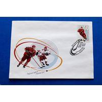 КПД Беларусь 2004 г. Хоккей. Чемпионат по хоккею.