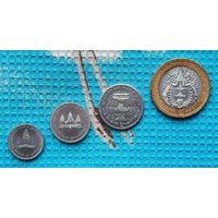 Набор монет Камбоджа 20, 100, 200, 500 риелей, UNC.