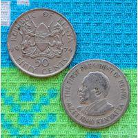 Кения 50 центов