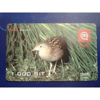 Словения 2008 птица