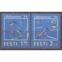 Эстония. 1994 г. спорт Олимпиада в Лиллехаммере. 2 м**.